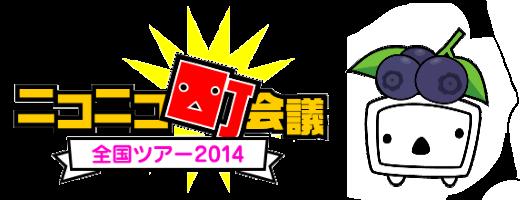 info_miyagi.png