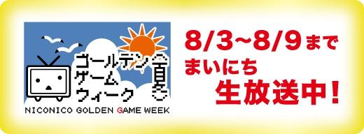info_nggwnatsu1 (1).jpg