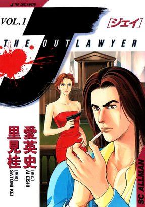 j_the_outlawer.jpg