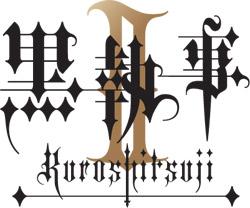 logo横単体_250.jpg