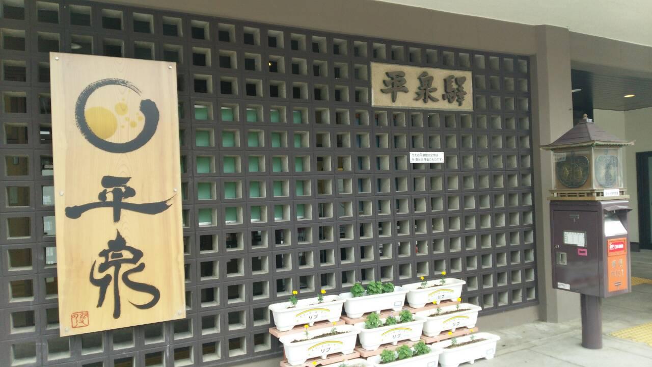 machi_iwate_08.jpg