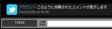 namahousou_1man.JPG