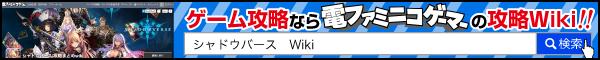 nico-sv_600-60.jpg