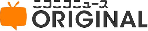 niconewsoriginal_logo.png