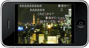 phoneyoko.jpg