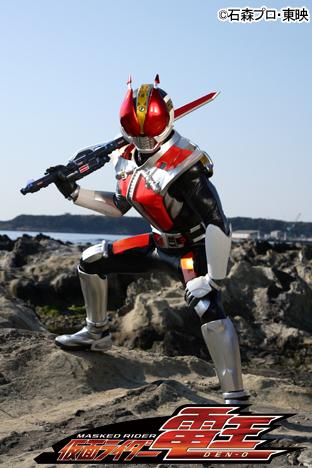 rider_den-O_nico_main.jpg