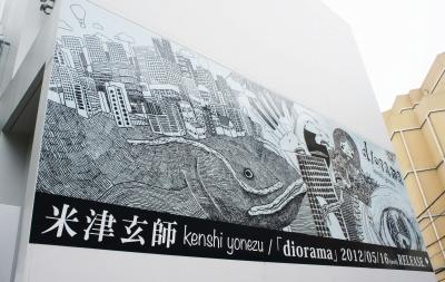 米津玄師の画像 p1_17