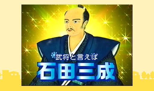 shiga_cm.jpg