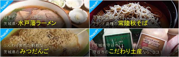 shoten_moriyaosusume.jpg