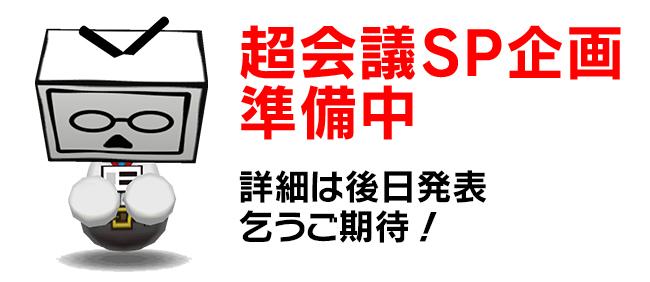 surema_sp2.jpg