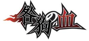 togainu_logo.jpg