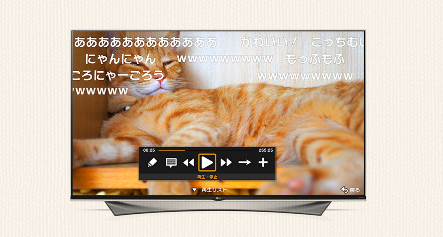 tv_amazon.jpg