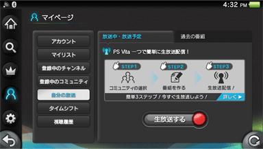 vita200_07.png