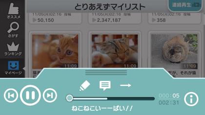 wiiu_gamepad.jpg