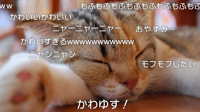 wiiu_tv.jpg
