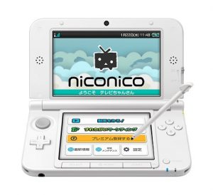 3ds_home_small