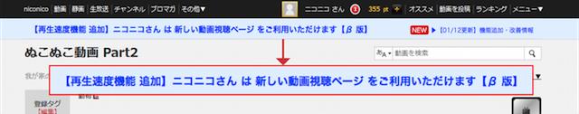 changetohtml5_10_jp