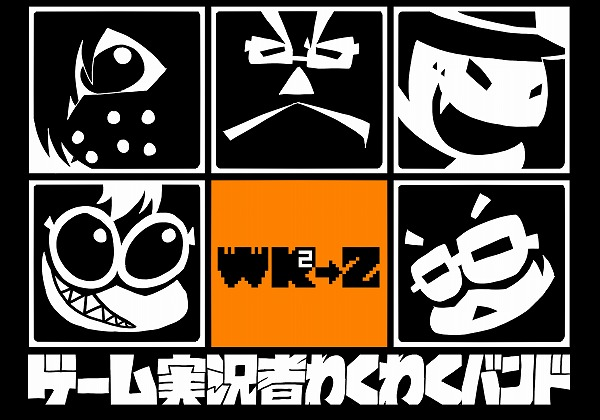 wakuwakus-