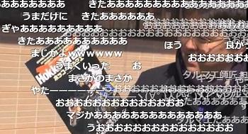 0321インフォ①