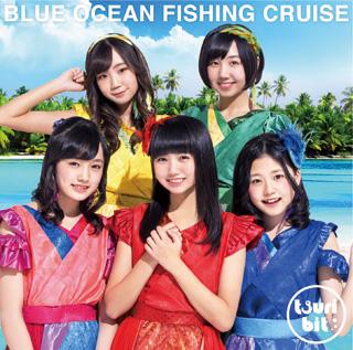 つりビット 2ndアルバム「Blue Ocean Fishing Cruise」初回生産限定盤