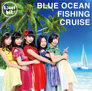 つりビット 2ndアルバム「Blue Ocean Fishing Cruise」通常盤