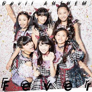 DevilANTHEM-Fever-JKT_lit