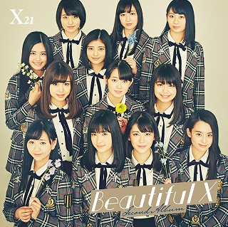 X21_Beautiful X_Blu-ray