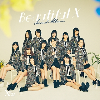 X21_Beautiful X_CD