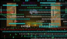 0524_chokabuki_info_02