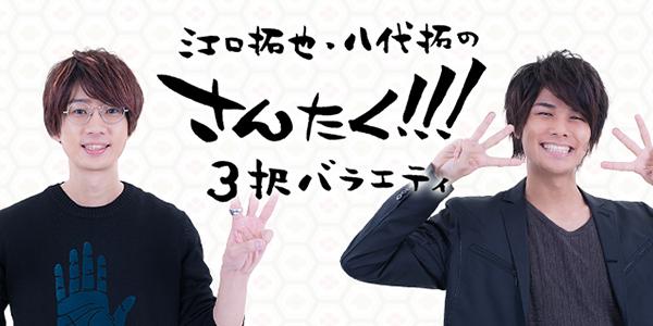 画像②ニコインフォ_600-300-shiro