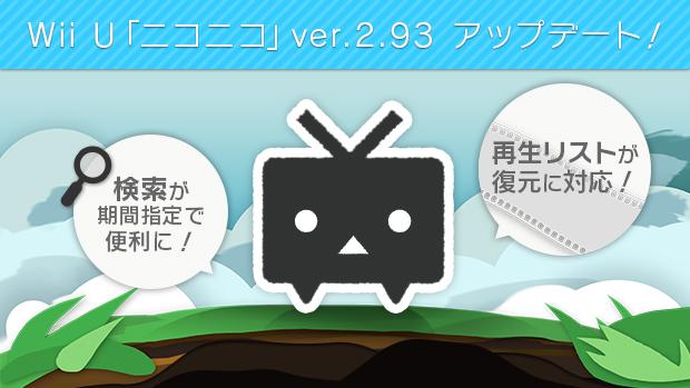 info_ver2_93
