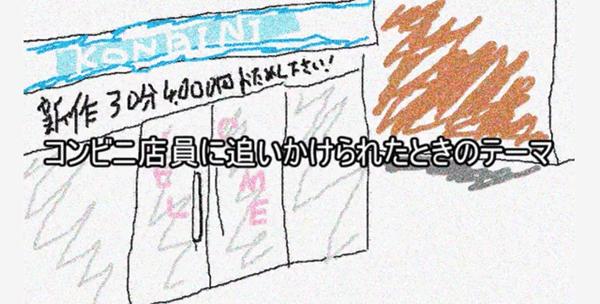 20170630_2