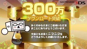 info_300million_640_360