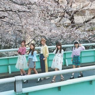 妄想キャリブレーション『桜色ダイアリー』通常盤