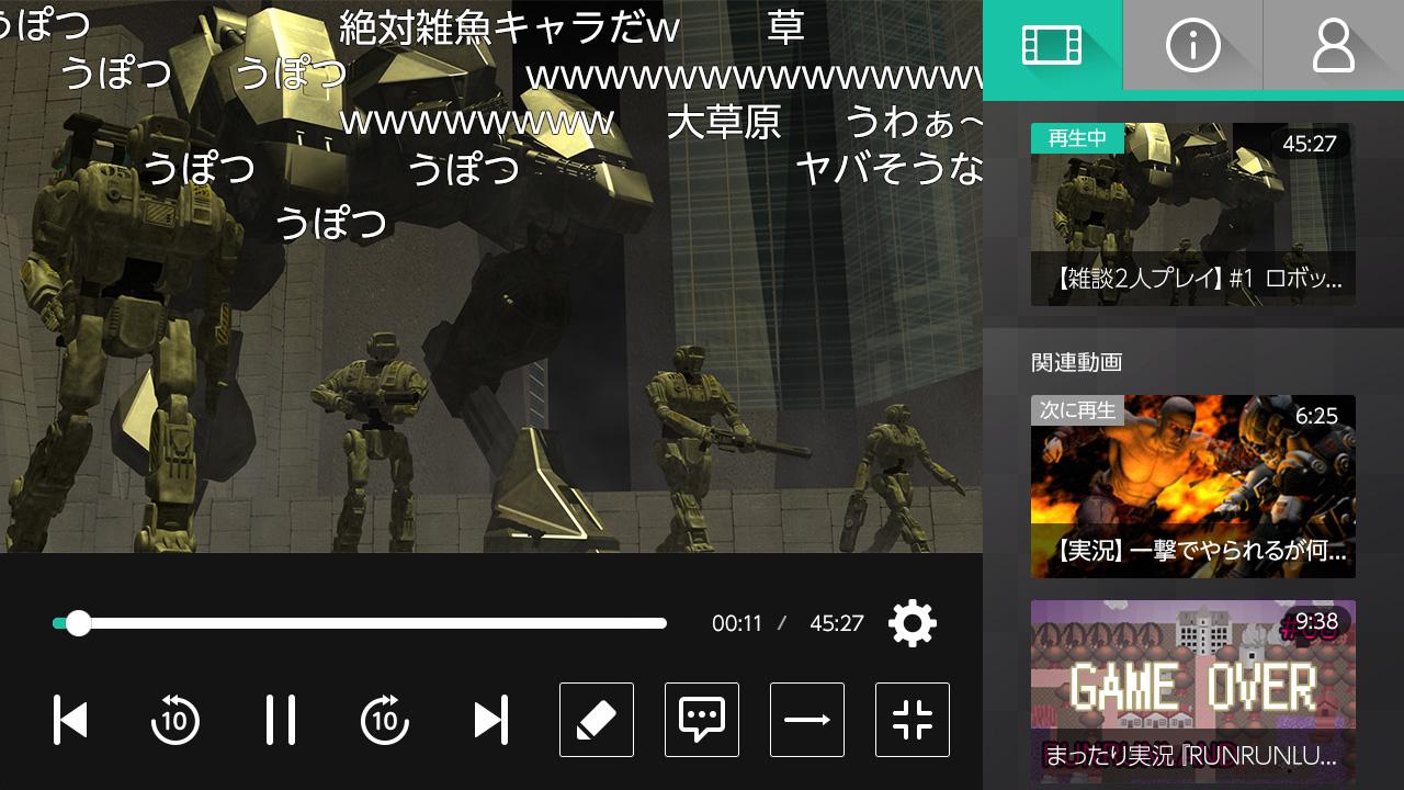 NintendoSwitch02
