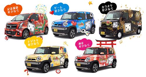info_car