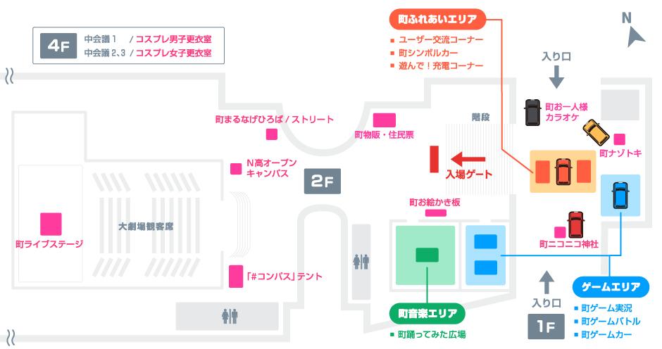 町会議 福岡県久留米市 会場マップ