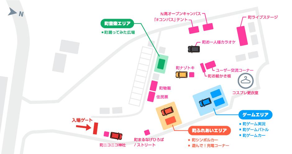広島会場マップ