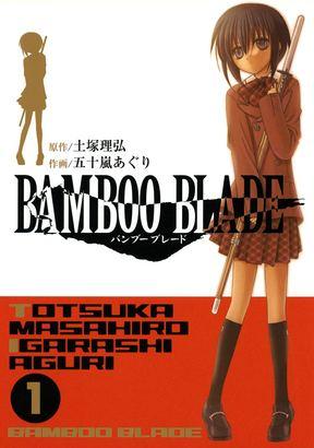 bambooblade1cover