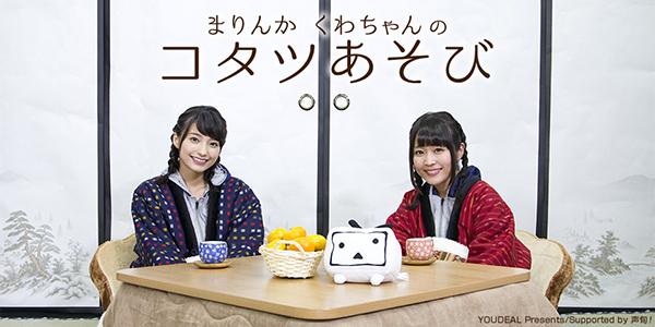 600_まりくわtop02
