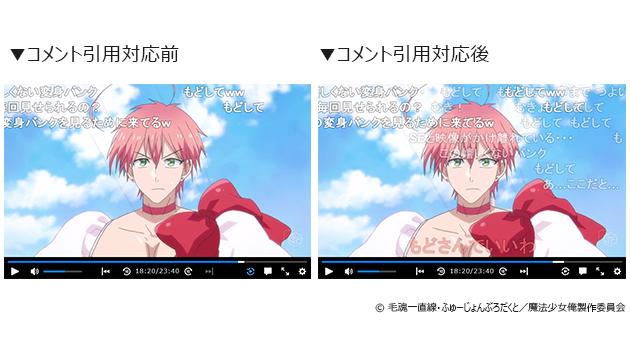 D アニメ 動画 ニコニコ