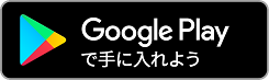 google-play-badge_245_73