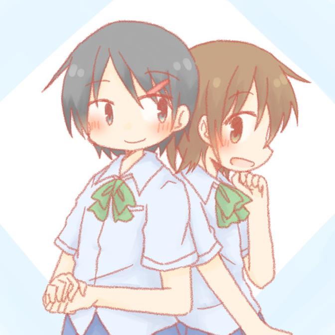 みさきと陽ちゃん