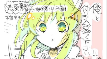 Screenshot_kiyu.png
