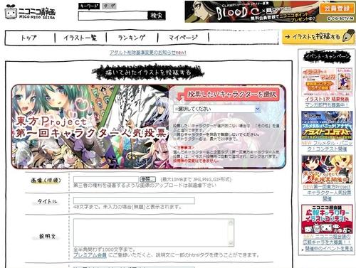 sampl2.jpgのサムネール画像