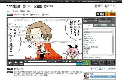 manga_01.jpg