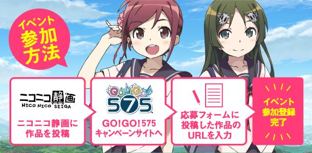 gogo575_610×300.jpg