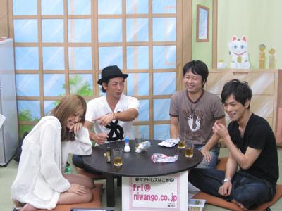 ゲストにココリコ遠藤 『とりあえず生中(仮)』‐ニコニコインフォ