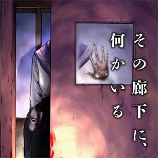 その廊下OPEN.jpg