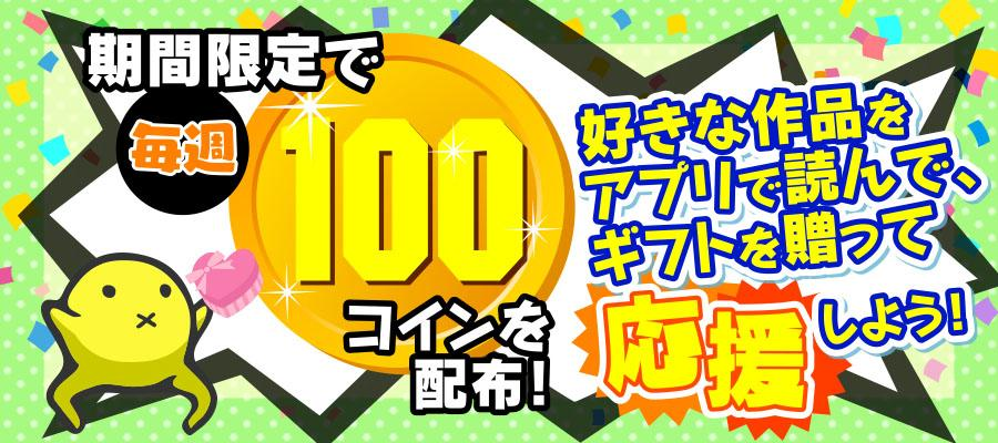 0314_Campaign2_900_400_banner.jpg